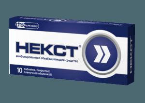 Комбинированный препарат «Некст»