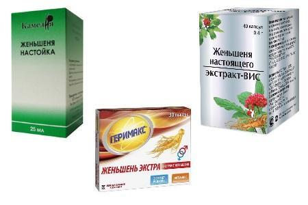 Препараты женьшеня