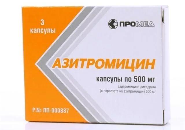"""""""Азитромицин"""""""