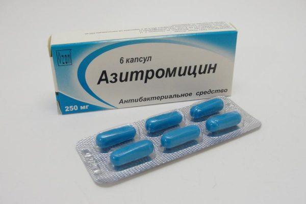 Антибактериальное средство Азитромицин