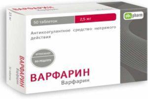 Антикоагулянтное средство Варфарин