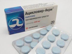 """""""Ацикловир"""" в таблетках"""
