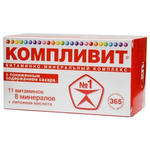 Витаминно-минеральный комплекс Компливит