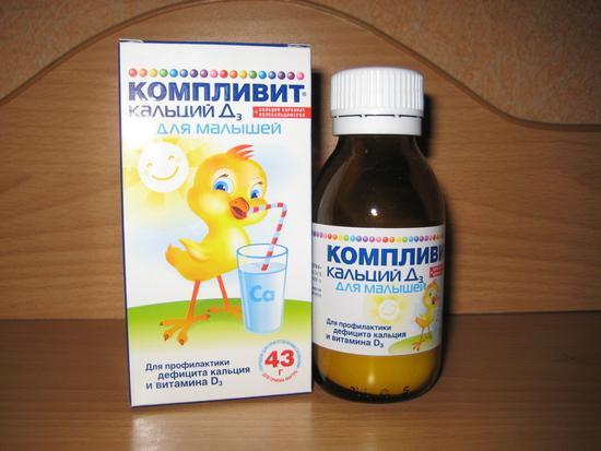 Витамин Дз с кальцием