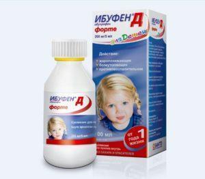 Ибуфен Д для детей