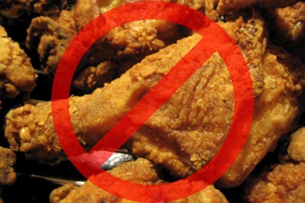 Исключите из меню жирную и соленую пищу