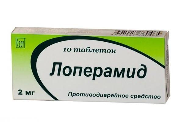 """""""Лоперамид"""""""