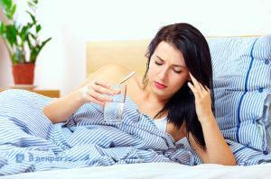 Орви при беременности 2 триместр: лечение
