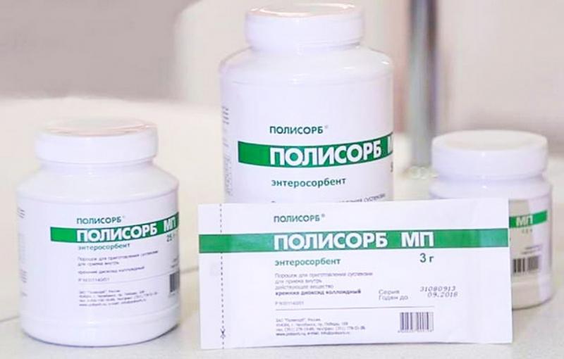 какие лекарства от расстройства желудка