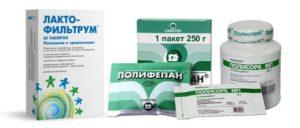 Препараты для терапии ацетонурии
