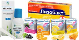 Препараты от боли в горле при ОРВИ