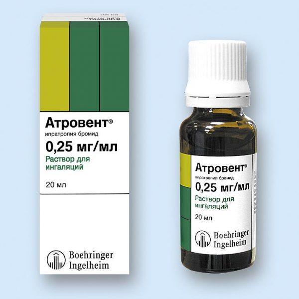 Препарат Атровент для ингаляций
