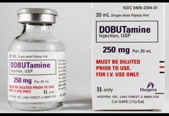Препарат Добутамин