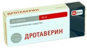 Препарат Дротаверин для снятия спазмов