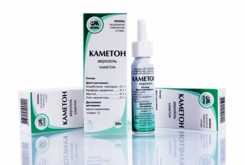 Препарат Каметон оказывает дезинфицирующее и противовоспалительное воздействие