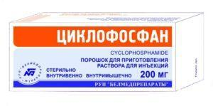 Препарат Циклофосфан