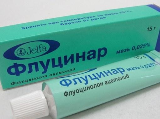 """Флуцинар"""