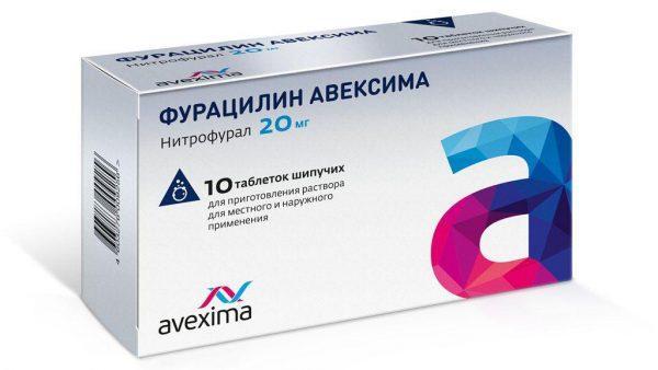 Фурацилин в форме таблеток