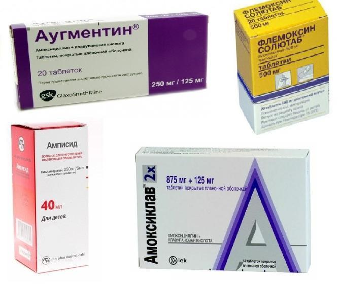 """Пенициллины – """"Аугментин"""", """"Флемоксин"""", """"Амписид"""", """"Амоксиклав"""""""
