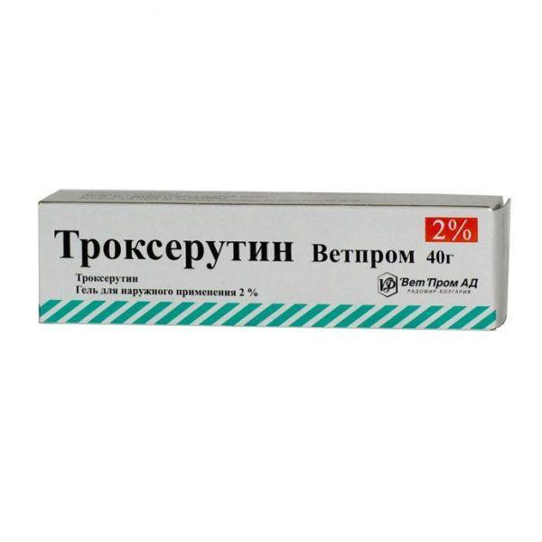 Гель для наружного применения Троксерутин Ветпром