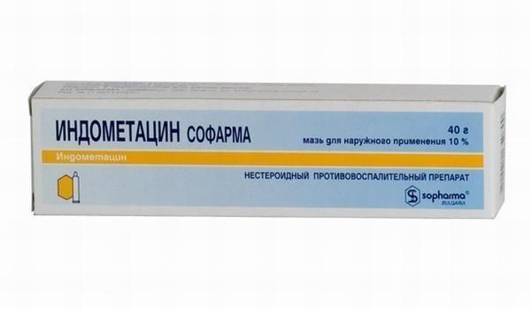 Индометацин в форме мази