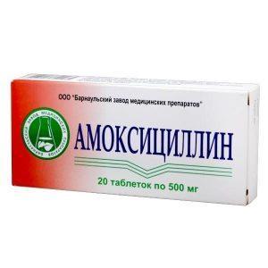Препарат Амоксициллин для лечения фарингита