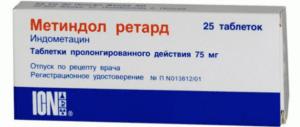 Препарат Метиндол Ретард