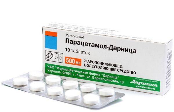 Принимать Парацетамол требуется для подавления боли и высокой температуры