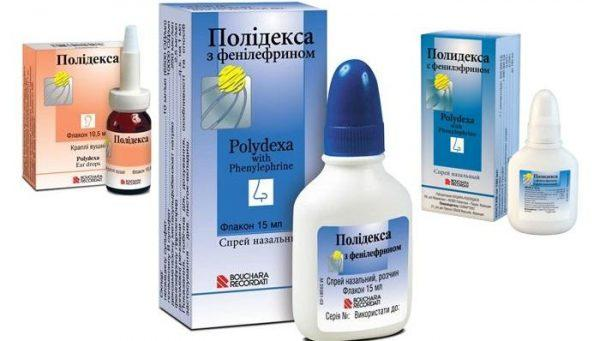 Форма выпуска препарата Полидексы