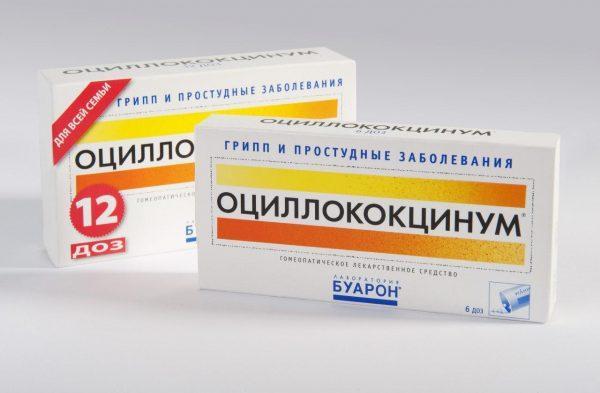 «Оциллококцинум»