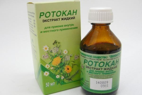 Быстродействующее противовоспалительное средство Ротокан
