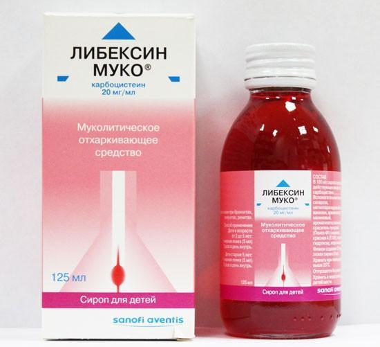 Муколитическое средство Либексин Муко