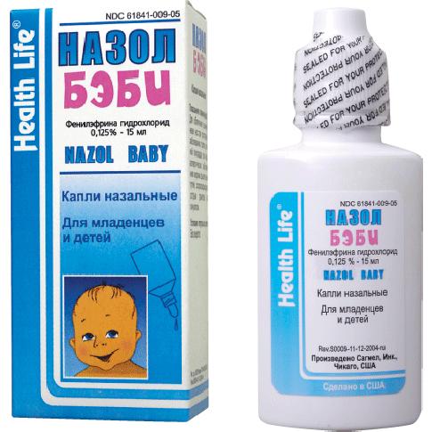 Назол Бэби для лечения насморка у новорожденных