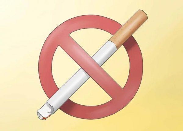 Отказ от вредных привычек