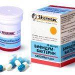 Порошок, таблетки и суппозитории для ректального и вагинального введения «Бифидумбактерин»