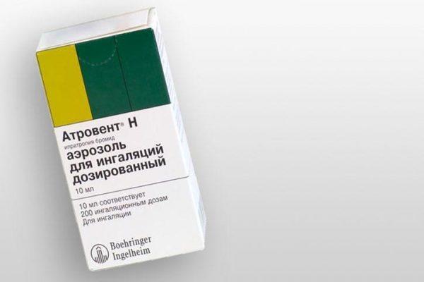 Препарат Атровент