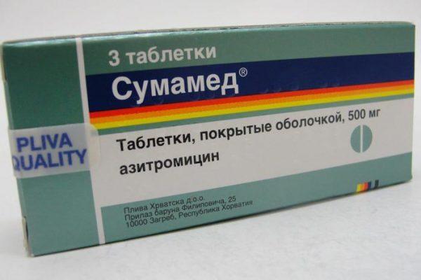 Препарат Сумамед в форме таблеток