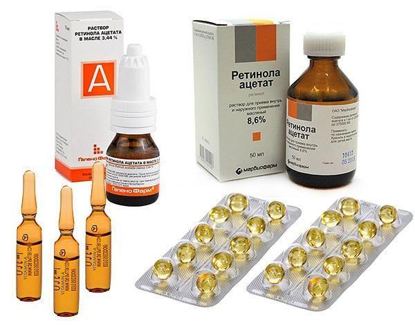 Форма выпуска витамина А