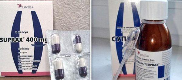 Форма выпуска препарата Супракс