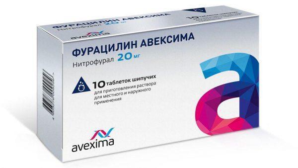 Фурацилин в форме шипучих таблеток