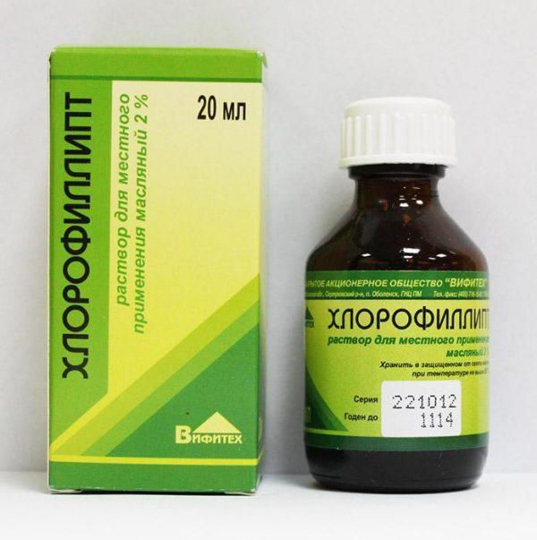 Хлорофиллипт в форме раствора