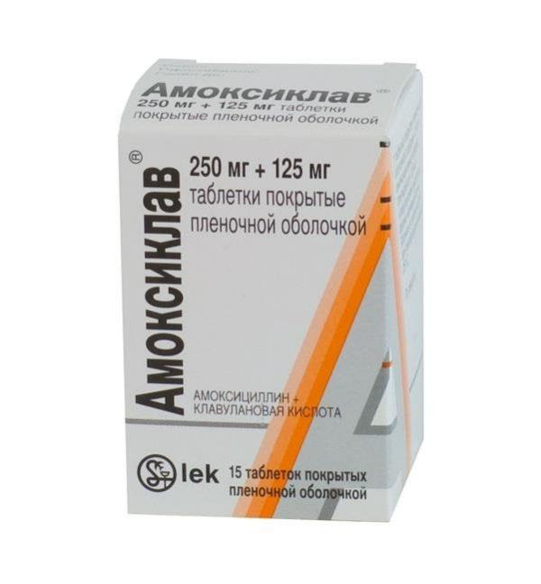 Препарат противопоказан мужчинам, страдающим лимфолейкозом, почечной недостаточностью и хроническими болезнями пищеварительной системы