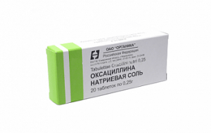 «Оксациллин» (натриевой соли)