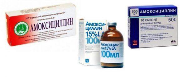 Антибактериальные препараты для лечения гастрита