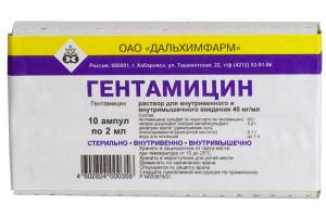 Антибактериальный препарат Гентамицин