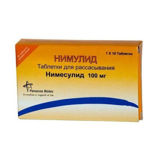 Быстродействующий нестероидный противовоспалительный препарат Нимулид