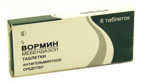 Лекарственное средство широкого спектра действия Вормин
