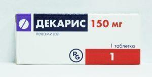 Медикамент широкого спектра действия Декарис