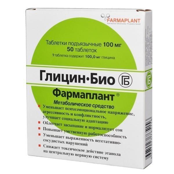Метаболическое средство Глицин