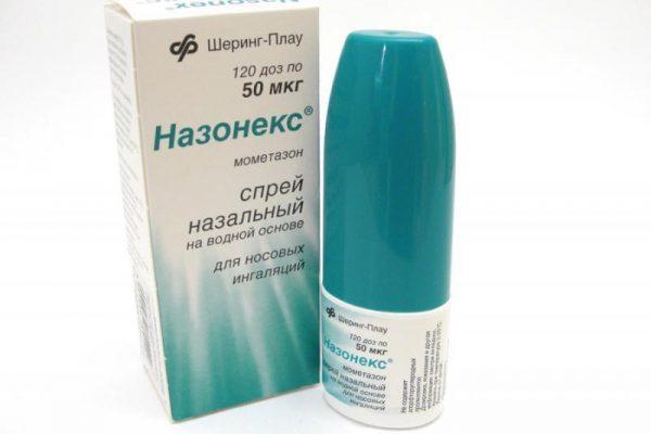Назонекс создан для подавления длительного насморка и заложенности носа